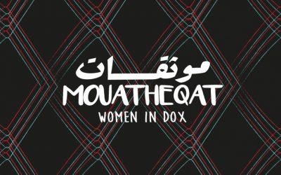 Mouatheqat/Women in Dox fellowship programme for aspiring Arab/African women documentary filmmakers